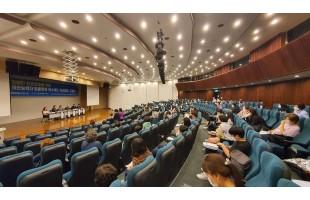 장애인 인권보호를 위한 제한능력자 법률행위 취소제도 개선방향 토론회